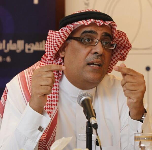 محمد الحرز