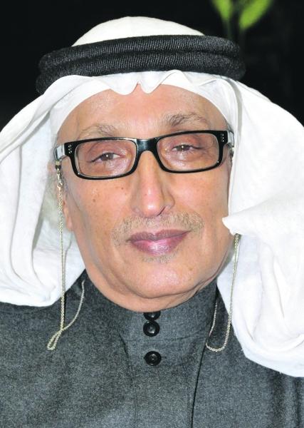 د. محمد حامد الغامدي