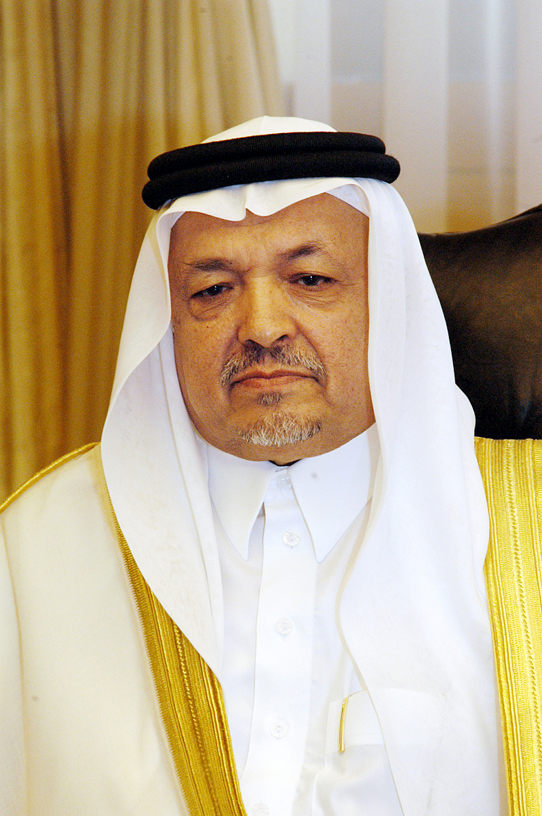د. سعيد عطية أبو عالي