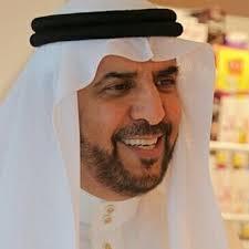 د. أحمد بن عبدالله العلي