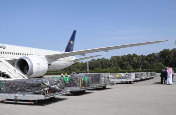 إنفاذا لتوجيهات الملك.. وصول طائرة مساعدات إلى تونس