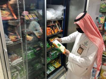 1500 جولة ترصد 85 مخالفة بأسواق الشرقية