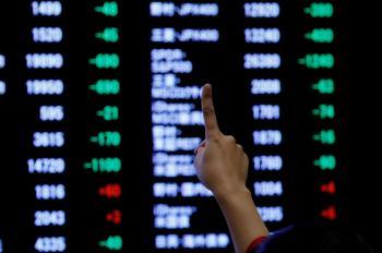 مؤشرات بورصة طوكيو ترتفع في بداية التعاملات