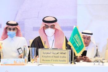 وزير المالية : المملكة ساهمت في التصدي لجائحة كورونا