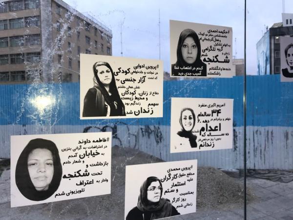 معارضة إيرانية تطالب بمحاكمة دولية لـ«خامنئي ورئيسي»