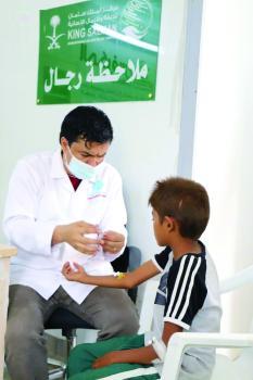 مركز الملك سلمان..  رعاية صحية متكاملة لليمنيين