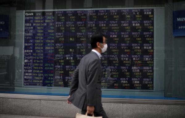 نيكي ينخفض 0.32% في بداية التعامل بطوكيو