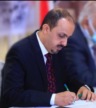 الشرعية تنفي مزاعم حوثية حول «حصار اليمن»