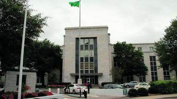 السفارة في واشنطن: نرحب بالكشف عن الوثائق السرية لهجمات «11 سبتمبر»