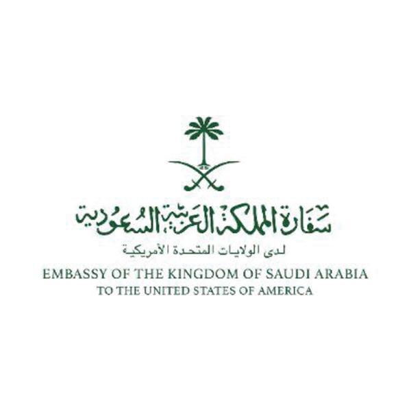 المملكة ترحب برفع السرية عن وثائق «11 سبتمبر»