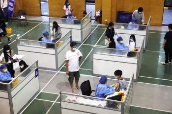 الصين : 28 إصابة جديدة بكورونا