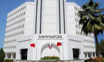 البحرين تدين بشدة الهجمات  الحوثي الإرهابية ضد المملكة