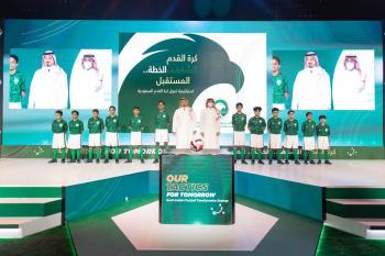 على 7 ركائز.. إطلاق استراتيجية تحول كرة القدم السعودية