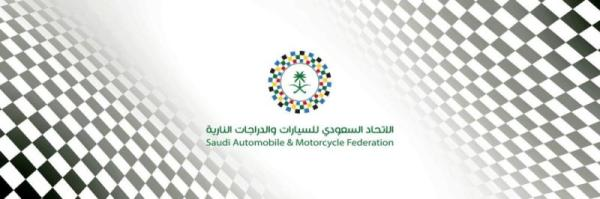 اتحاد السيارات: بناء أكبر مجسّم لسيارة فورمولا 1 لصالح تبرعات «إحسان»