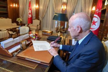إعلان رئيس الحكومة التونسية الجديد هذا الأسبوع