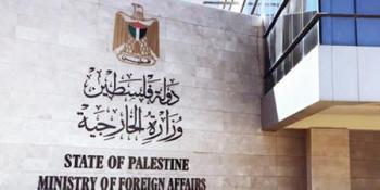 الخارجية الفلسطينية تندد بتأكيد الاحتلال على دعم الاستيطان