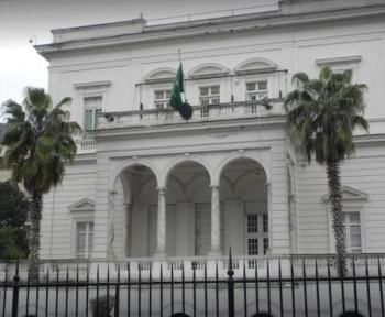 سفارة المملكة: اشتراطات جديدة لدخول المواطنين إلى إيطاليا : عاجل