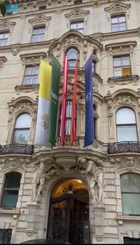 المملكة تشارك في تنظيم فعاليات منتدى القيم الدينية الثامن بإيطاليا