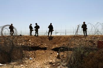 تفاصيل ضبط اثنين من الأسرى الهاربين من سجن إسرائيلي