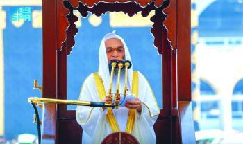 خطيب المسجد الحرام: التقوى معيار التفاضل بين الناس