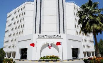 البحرين: استهداف الحوثي للمملكة عمل إرهابي جبان