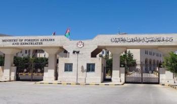 الأردن: نقف إلى جانب المملكة ضد الإرهاب الحوثي