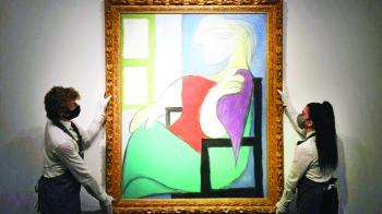 56 قطعة فنية معاصرة بـ 600 مليون دولار