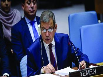 اليمن يدعو مجلس الأمن لاتباع نهج أكثر صرامة مع الحوثي