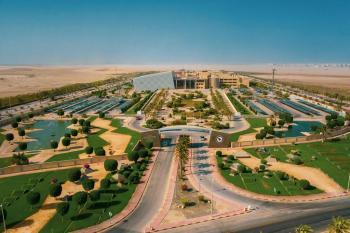 حرم جامعي لجامعة أريزونا الأمريكية في جامعة الأمير محمد بن فهد