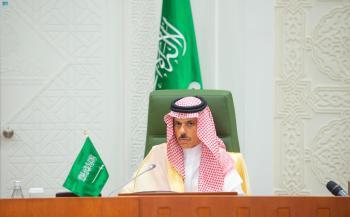 وزير الخارجية: المملكة تدعم الجهود الدولية لمنع امتلاك إيران السلاح النووي