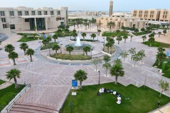 97.2 % من طلبة جامعة الإمام عبدالرحمن محصنون بجرعتين