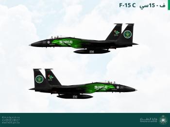«الدفاع» تعلن عن هوية الطائرات المشاركة باحتفالات اليوم الوطني الـ 91