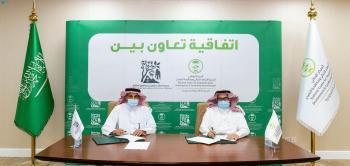 مركز الغطاء النباتي يوقع اتفاقية لتنمية محمية الملك سلمان الملكية
