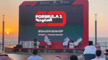 إطلاق بناء أكبر مجسم لسيارة فورمولا1.. غدًا..