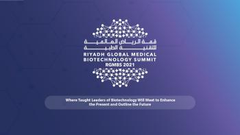 اللجان المنظِّمة لـ «قمة الرياض العالمية للتقنية الطبية» تنهي استعداداتها