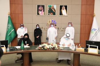 توقيع 7 اتفاقيات بين «تقويم التعليم والتدريب» و«السعودية الإلكترونية»