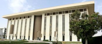 محافظ البنك المركزي : حريصون على تعزيز الثقافة المالية