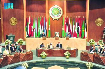 جامعة الدول العربية تؤكد أهمية تعزيز الحوار والتواصل مع الصين