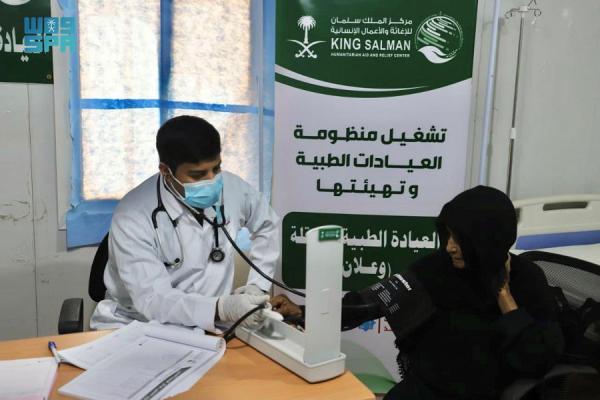 اليمن.. 172 مستفيداً يتلقون الخدمات الطبية بمخيم وعلان