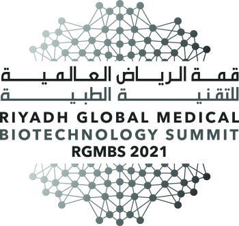 البنك العربي الوطني راعيا ذهبيا لقمة الرياض العالمية للتقنية الطبية 2021