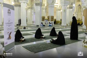 صور.. استئناف الحلقات القرآنية النسائية بالمسجد الحرام