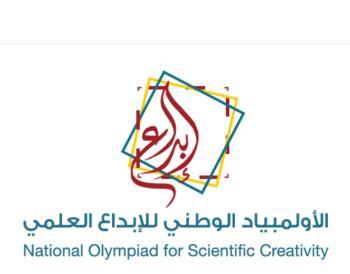 «تعليم الشرقية» يوضح شروط المشاركة في أولمبياد «إبداع 2022»