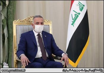 الكاظمي يتعهد بإعادة أموال العراق المنهوبة مهما طال الزمن