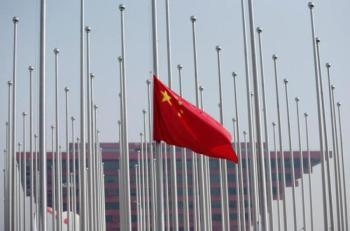 «حرب باردة».. أول رد من الصين على الاتفاق الأمني الثلاثي