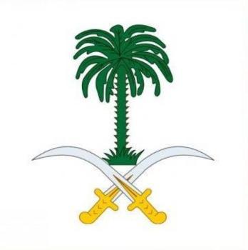 الديوان الملكي: وفاة والدة الأمير عبدالعزيز بن عبدالرحمن بن عبدالعزيز آل سعود
