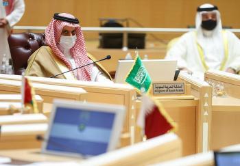 وزير الخارجية يرأس وفد المملكة في «وزاري مجلس التعاون»