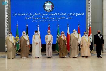 39 توصية .. «وزاري مجلس التعاون» يشيد برؤية خادم الحرمين لتعزيز العمل الخليجي