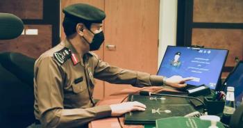 «الدفاع المدني» يدشن النسخة المطورة لموقع المديرية الإلكتروني