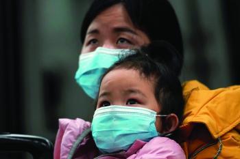 كورونا «تيتم» 1500 طفل فيتنامي