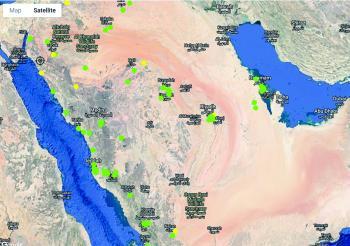 المملكة.. نقلة نوعية في حماية البيئة وصون مواردها